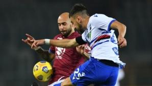 Торино и Сампдория направиха зрелищно реми
