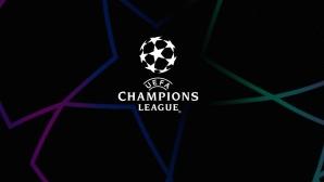 Шампионска лига на живо - Дармиан даде преднина на Интер