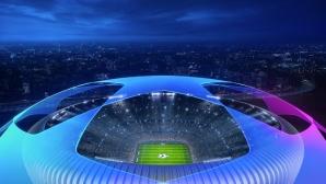 Още решителни битки в Шампионската лига