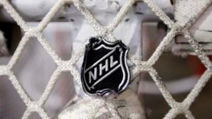 От НХЛ продължават да се надява сезонът да започне в началото на януари