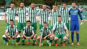 Пирин (Гоце Делчев) продължава с амбициозния си план за възраждане на футбола в града