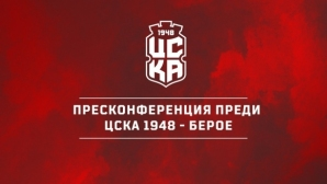 Красимир Балъков ще говори преди двубоя срещу Берое