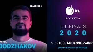Ивайло Боджаков: През тази година предстоят едни от най-оспорваните финали на Интерактив тенис