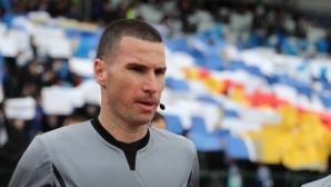 Георги Кабаков ще ръководи мача между АЕК (Атина) и Брага в турнира Лига Европа