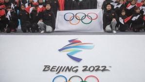 Без състезания по зимните спортове в Китай през следващата година