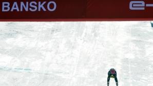 Световното по ски-алпийски дисциплини за младежи в Банско ще се проведе по план