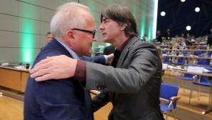 Президентът на ГФС: Няма да говорим за Льов, няма да говорим и за онова 0:6