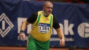 Георги Иванов ще се състезава за АК Павел Павлов