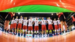 България сигурна за световното
