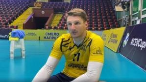 Александър Ляфтов: Сплотеността много ни помага, излизаме да се противопоставим максимално на Зенит