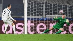 Кристиано Роналдо благодари и на противниците за поредното си постижение