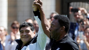 Пеле посвети емоционална публикация на Марадона