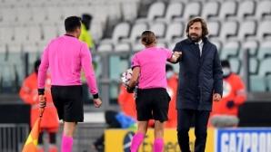 Пирло: В Шампионската лига е невъзможно да се доминира 90 минути