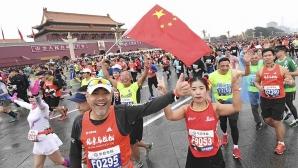 Маратонът на Пекин беше отменен