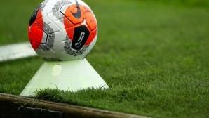 Висшата лига подпомага клубовете от долните дивизии с 250 млн. паунда