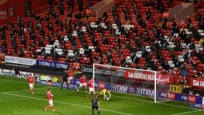 За първи път от 266 дни: над 10 000 гледаха на живо футбол в Англия