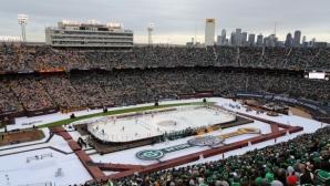 Четири отбора от НХЛ могат да домакинстват мачове на открито