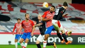 ПСВ пречупи Гранада, двата тима продължават напред