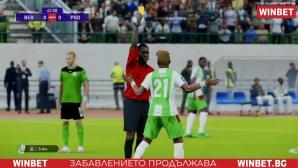 Отборът на Берое намери своя герой в WINBET е-футбол лига