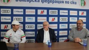 БФСки се подготвя за двете най-големи спортни състезания в България за 2021 година