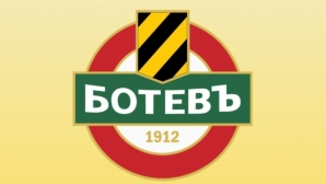 Свикват Извънредно общо събрание в Ботев (Пд)