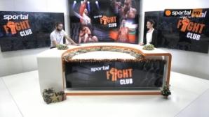 """""""Боен клуб Sportal"""": Как се отрази кризисната 2020 година на бойните спортове (видео)"""