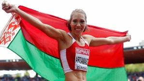 Наказаха бивша шампионка за 4 години в допинг