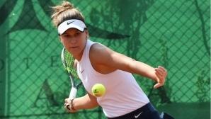 Топалова отпадна на четвъртфиналите на двойки в Анталия