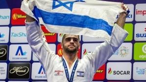 Израел приема турнир от Големия шлем по джудо през 2021 г.