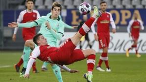 Борусия (М) извади късмет срещу надъхан съперник (видео)