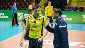 Атанас Петров: Когато играем добре, нормално е да имаме настроение