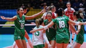 България ще е домакин на финалите в Златната европейска лига през юни