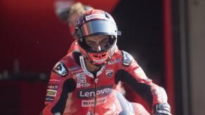 Данило Петручи доволен, че е бил уволнен от Ducati