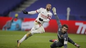 Лион удържа върха в Лига 1
