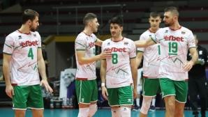 Двубоите България – Австрия на живо по ORF Sport