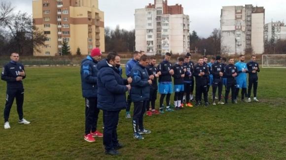 ФК Кюстендил започна подготовка с трима нови