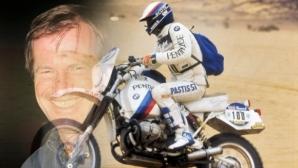 Почина бившият шампион и директор на Рали Дакар Юбер Ориол