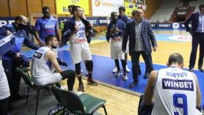 Левски Лукойл не сбърка и в Пловдив (видео)