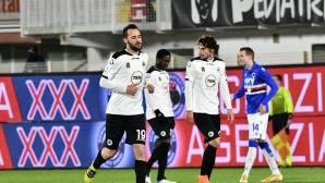 Специя изкова първа домакинска победа за сезона