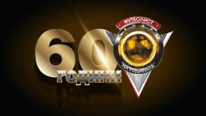 Футболист №1 на България за 2020 г. става ясен на 19 януари - церемонията пряко в Sportal.bg!