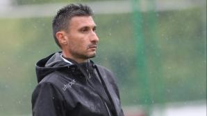 Светослав Петров: Оставам в Добруджа до края на сезона заради клуба и футболистите