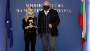 Министър Кралев награди най-добрите фехтовачи за 2020 г.