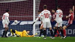 Атлетико Мадрид увеличи аванса си на върха в Ла Лига (видео)