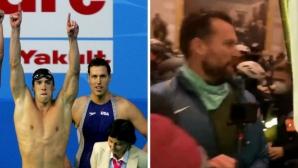 Олимпийски шампион е сред нахлулите в Капитолия