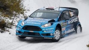 Нови промени в календара на WRC
