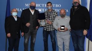Красен Кралев връчи почетен плакет на ММС на джудиста Ивайло Иванов