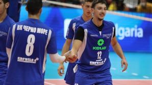 Ясни са 7 отбора, които продължават напред в турнира за Купата на България