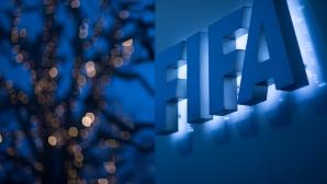 Русия се отказа от мястото си в Съвета на ФИФА и иска висока позиция в УЕФА