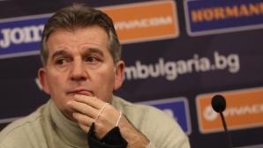 Емил Костадинов: Аз предложих Ясен Петров да е национален селекционер