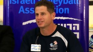 Треньорът на Израел: Разочароващо е, но се гордея с момчетата